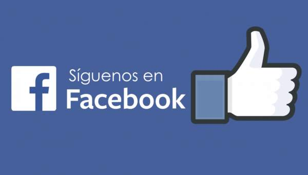 sigue-club-del-ingenio-en-facebook